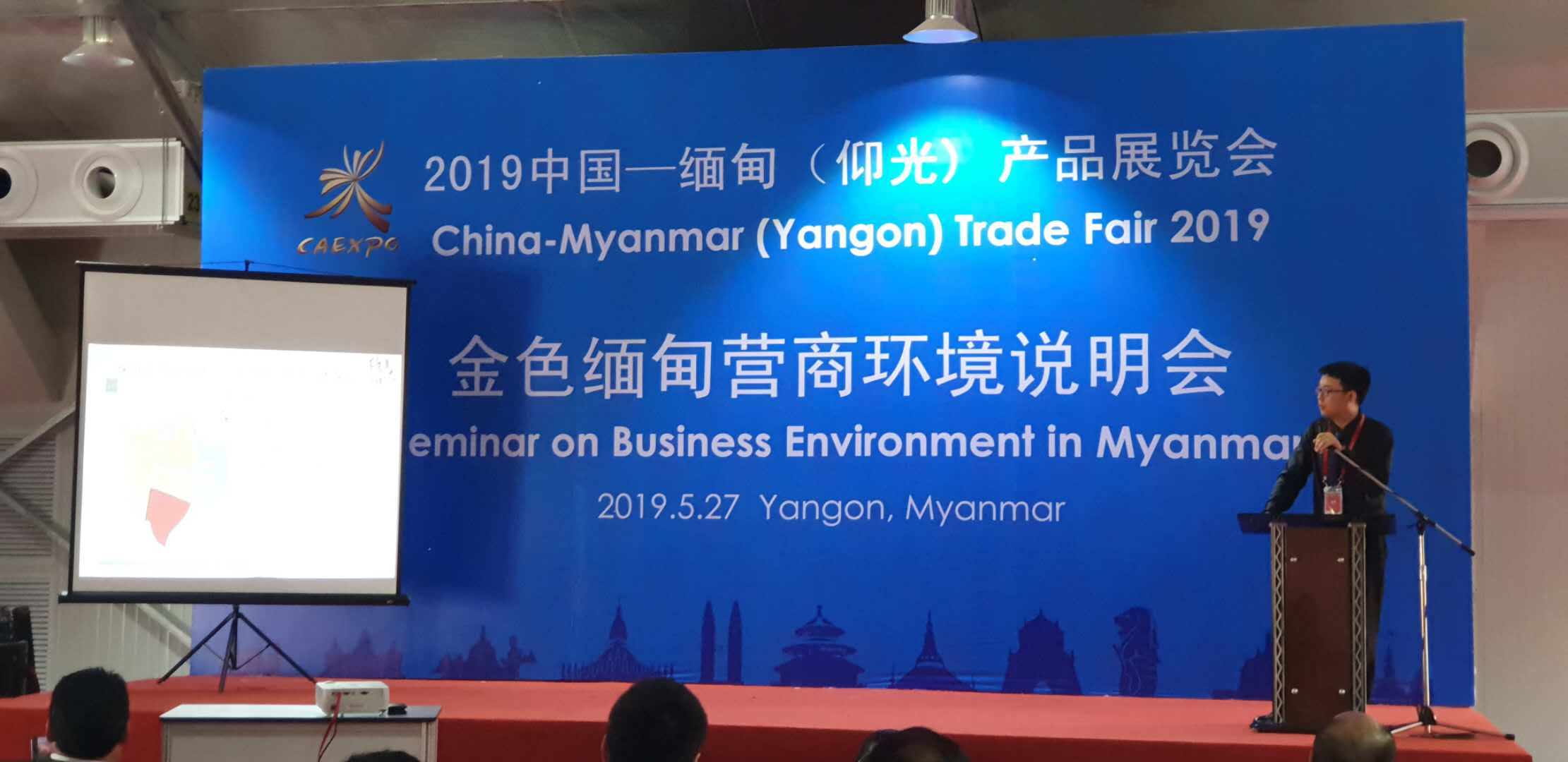 China-Myanmar (Yangon) Trade Fair 2019 – MMID Projects